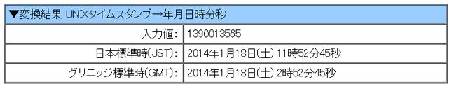 150201_03