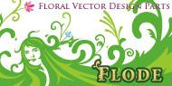 商用フリーの花・植物系素材「FLODE(フロデ)」