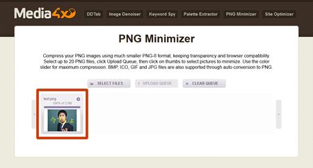pngminimizer4