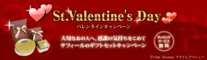 valentine_head